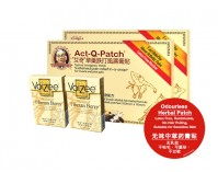Act-Q-Patch & Voizee Combo Package